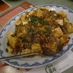 広東料理 吉兆 - 麻婆豆腐麺(2014横浜中華街・酔仙麺キャンペーン特別メニュー)
