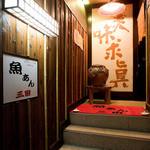 魚あん 三田 - 入り口は小さくとも、お店は驚きの広さです。
