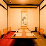 魚あん 三田 - 西のお部屋「3~6名様まで」■掘りごたつ式■シックでモダンな雰囲気のお部屋