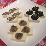 タルマッシュ - スクガラス、わたがらす、イカ墨豆腐セット