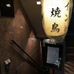 炭火焼鳥 徳川 - 入り口