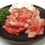 牛亭 - スライス肉(980円)