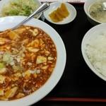 33132257 - マーボ豆腐定食