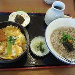 33133811 - カツ丼+釜揚げ蕎麦