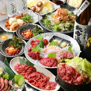 <各種宴会に>馬肉&熊本料理づくしコースがお得!!