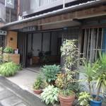 みなみ旅館 - 2013 May