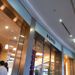上島珈琲店 - 当たり前ですが本当に大阪証券取引所の中にあります。