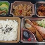 ポンポコ - 料理写真:活力弁当(580円)