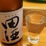 寿司光 - 田酒