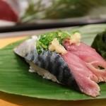 寿司光 - 〆サバ