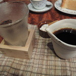 33144126 - 水出しアイスコーヒー