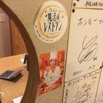 紅爐餐廳 - 2014.11.29(土)19時店内は満席!石頭火鍋3500円他で異国情緒を楽しめます。(^^♪