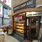 ABC - 店頭には珈琲豆の販売も