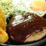 ちんちくりん - 鉄板でじっくりと焼き上げた肉汁たっぷりハンバーグ!