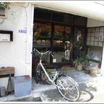 カフェ ネスト - お店