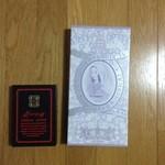 大分銘品蔵 - (左) ざびえる5個入り432円          (右) 瑠異沙6個入り594円