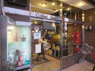 スマート珈琲店 - まさに京都の老舗珈琲店の趣2