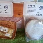 尾瀬ドーフ - 豆腐の味噌漬け、ざる豆腐20Cm