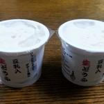 尾瀬ドーフ - 生とうふ 150円