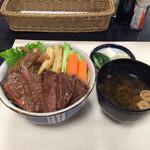 33157057 - ステーキ牛丼 特上(国産牛)