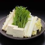 金の蔵Jr. - 野菜盛り