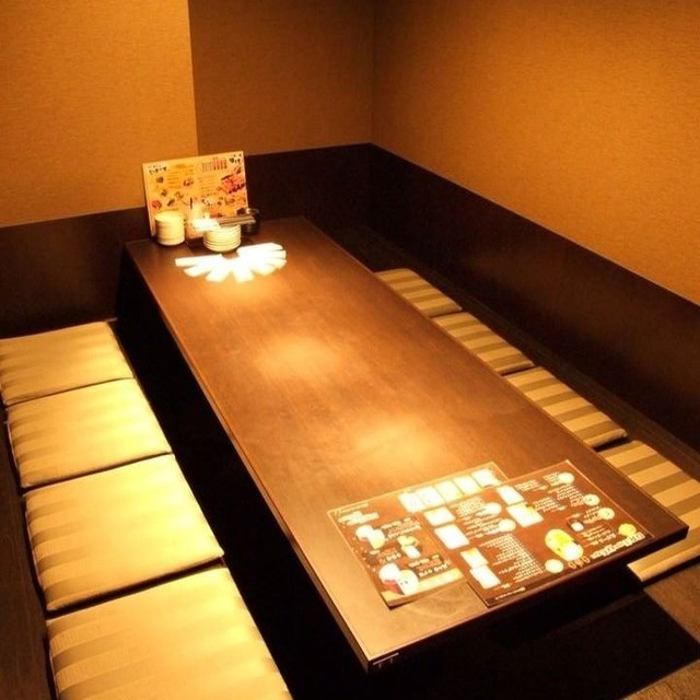 渋谷 新 南口 居酒屋