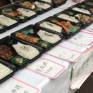 台東区にて、11月20日に2号店OPEN!お弁当350円!!