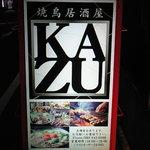 KAZU -