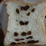Ippondou - れーずん食パン370円