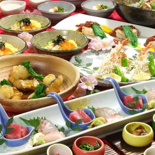 ◇旬菜・旬魚◇季節の素材を贅沢に使ったコースのご用意も!