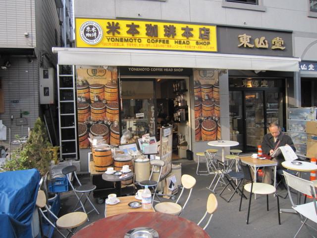 米本珈琲 本店 - このテラス席でコーヒーを♪