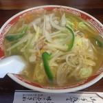 味のふじさわ - タンメン (700円)