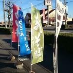 33171116 - 旗