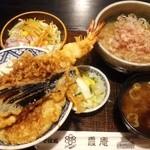 ハナマル霞庵 - 「天丼セット」1050円