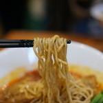 担々麺 ほおずき - 麺は独特で美味い