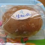 33172173 - 生あんぱんのアップ(2014.11)