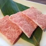 ほるたん屋 - 和牛ショートリブプレート(ハーフ490円)