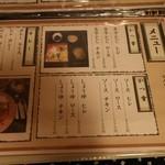 とんかつ梅乃家 - 2014.10更新
