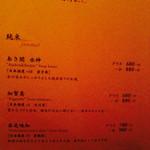 33175815 - 日本酒は全国から。
