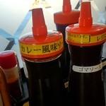 和風レストラン294 - 料理写真:ソース
