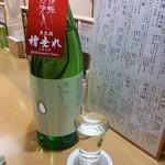 なか屋 - 日本酒「東洋美人 原点 純米吟醸 直汲み無濾過生原酒」