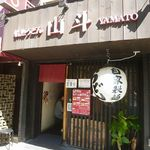 33180013 - 情熱うどん 山斗(大阪)