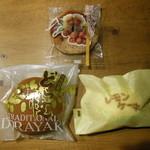 螺良屋菓子店 - 料理写真: