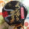 角上魚類 - 料理写真:2014/09