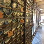 嵯峨野 - お皿ディスプレイ