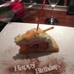 グリル アンドウ - お誕生日に特別に用意して頂いたケーキ
