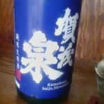 トケイソウ - 広島酒の雄、そのなかのこだわり酒、看板酒でもある