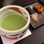 まとい - お抹茶と小だんご780円