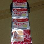 33186445 - H.26.12.3.夜 雪印メグミルクベビーチーズ4個 141円