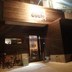 Gochi - 夜は見付けにくいと思います。